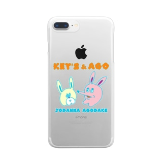 KET'S & AGO 冗談はあごだけ  ブルー Clear smartphone cases
