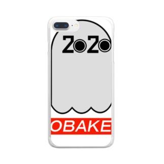 おばけ2020 Clear smartphone cases