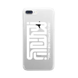 Restart Clear smartphone cases