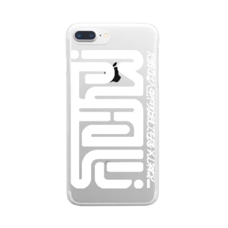 Restart Clear smartphone cases