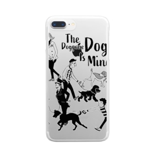 The Doggone Dog Is Mine  Five Dogs Clear smartphone cases