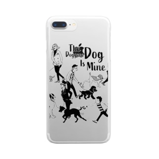 The Doggone Dog Is Mine  Boys Clear smartphone cases