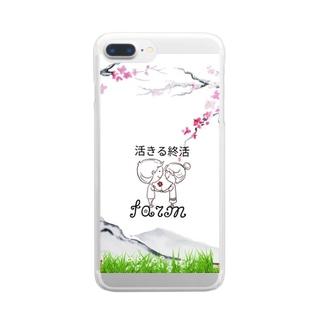 farm活きる終活のブランド Clear smartphone cases