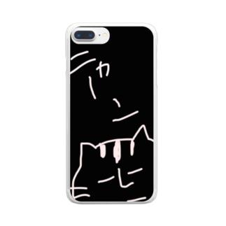 かわいいねこちゃん Clear smartphone cases