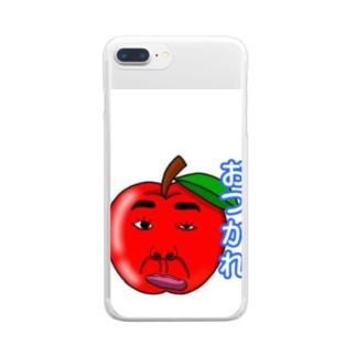 ヒューマンベジタブル Clear smartphone cases