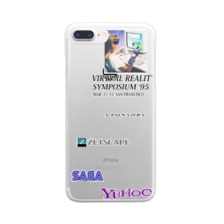 virtual Clear smartphone cases