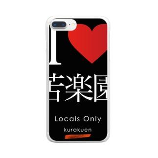 苦楽園ラバーズ Clear smartphone cases