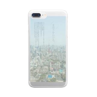 TokyoのMiekata Clear smartphone cases
