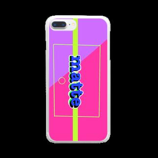 存在の待って Clear smartphone cases