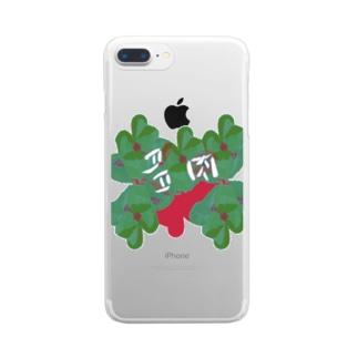 多肉 Clear smartphone cases