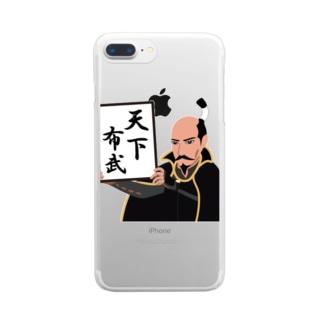 天下布武 Clear smartphone cases