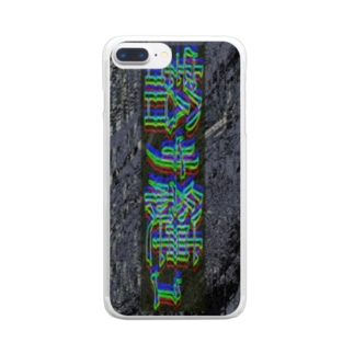 「健全」 Clear smartphone cases