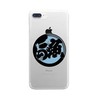 魚がし✖️気仙沼魚河岸 Clear smartphone cases