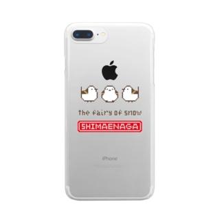 ドット絵シマエナガ Clear smartphone cases