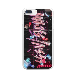 whitenessiPhoneCase Clear smartphone cases