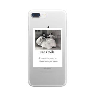 憧れのバレリーナ Clear smartphone cases