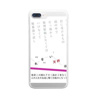 天秤の女 Clear smartphone cases