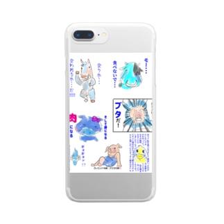 だいえった Clear smartphone cases