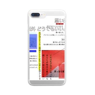 7月の私の人生を捧ぐ Clear smartphone cases