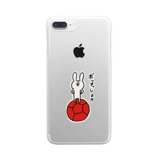 【ボッチャ】ボッチャしよ!! Clear smartphone cases