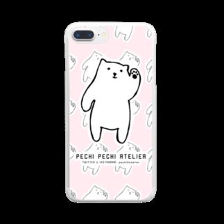 ぺちぺち工房 Pechi Pechi Atelierのしろくまがいっぱい Clear smartphone cases