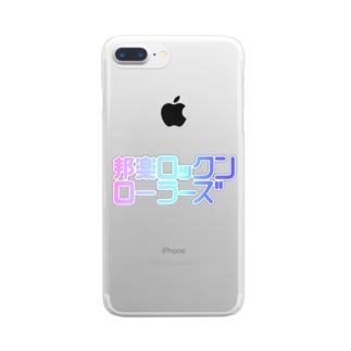 邦楽ロックンローラーズ Clear smartphone cases
