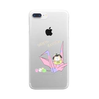 いろはにほへと、ぷにぬるを Clear smartphone cases
