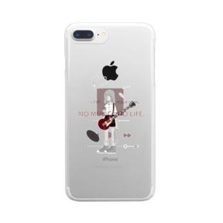 君の歌が本当に好きだ Clear smartphone cases