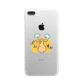 ぷんすかうさぎさん Clear smartphone cases