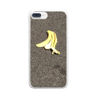 地に足つけるバナナ Clear smartphone cases
