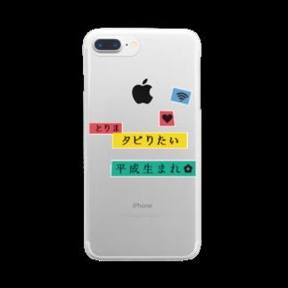 思いつきのやつのテプラ風「タピりたい」 Clear smartphone cases