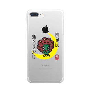tororo_compの4本足イーソーくん Clear smartphone cases