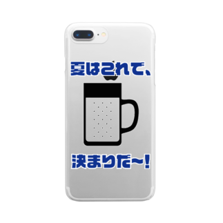 NOMAD-LAB The shopの夏はこれで、決まりだ~! Clear smartphone cases