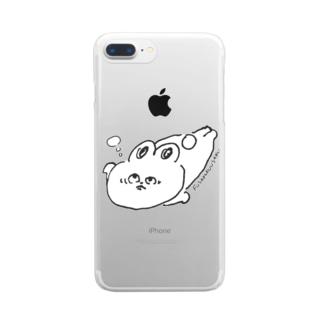 フサアンコウの真似をするうさこちゃん Clear smartphone cases
