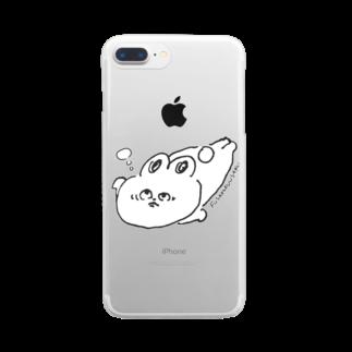 srisriyuriのフサアンコウの真似をするうさこちゃん Clear smartphone cases