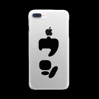 Mattyanのウシが良き(Vertical) Clear smartphone cases
