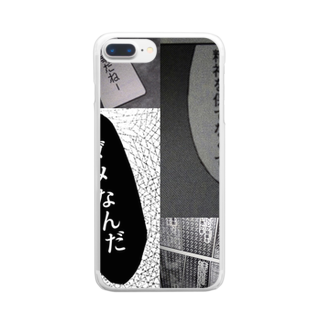 iioo_の病み文 Clear smartphone cases