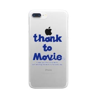 thank to movie Clear smartphone cases