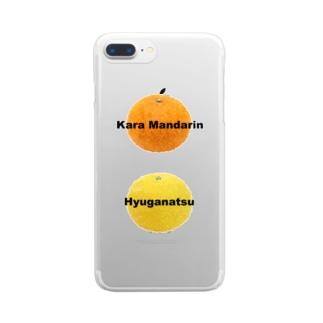 カラマンダリンと日向夏 Clear smartphone cases