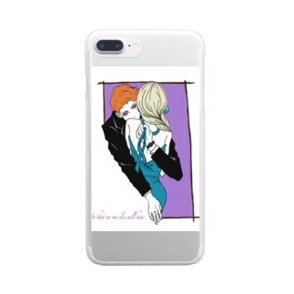 So that no one else will hear Clear smartphone cases