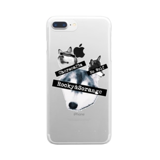 Not Wolf Clear smartphone cases