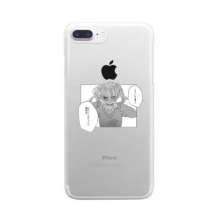 かわいいは正義ちゃん Clear smartphone cases