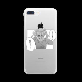 玉城きらのかわいいは正義ちゃん Clear smartphone cases