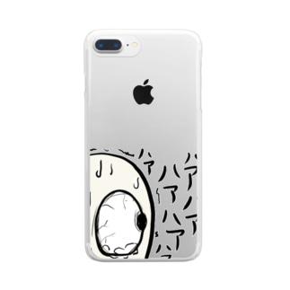 ハァハァ…。凄いテンションの高い炒りごまシリーズ。 Clear smartphone cases