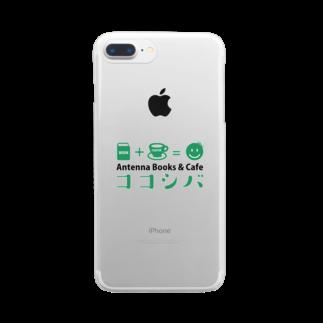 ココシバのココシバグッズ4 Clear smartphone cases