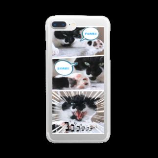 保護猫活動家すみパンさん家への支援グッズ!のNo.19 肉球の自慢をするバットにゃん♪ Clear smartphone cases