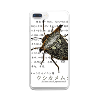 Hu_Loのウシカメムシ Clear smartphone cases