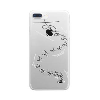 あぁぁぁ Clear smartphone cases