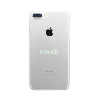 メダカ先生ロゴ Clear smartphone cases