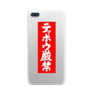 テッポウ厳禁 Clear smartphone cases